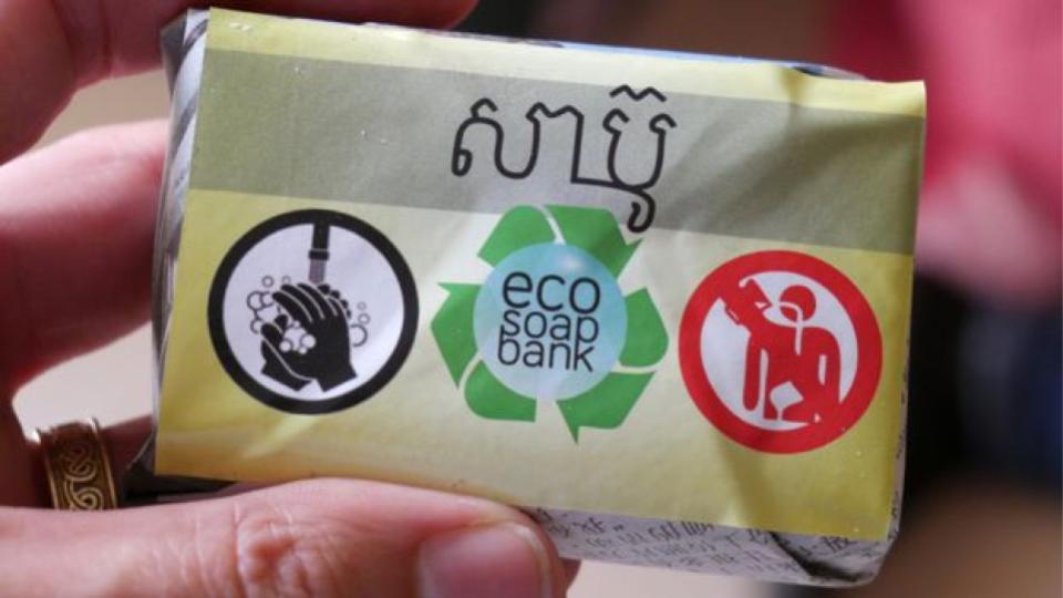 Eco-Soap Bank
